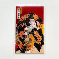 歌舞伎ミニファイル