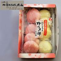 加賀の丸餅【紅白】 1袋(8個入)