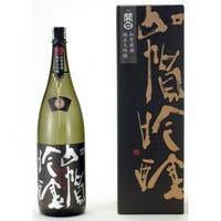 加賀吟醸 純米大吟醸(1.8L)