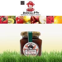 こだわり果実の手作りジャム【いちご】