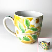 九谷焼 マグカップ<山茶花(さざんか)>