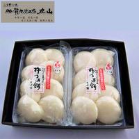 加賀の丸餅【白】 2袋(16個入)