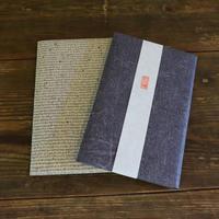 和紙 袱紗 / 大因州製紙協業組合 F020