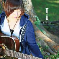 12/5発売 1st single「I-ai-」(3曲入り)
