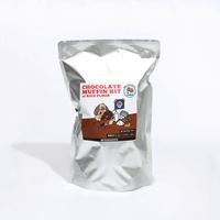 おうちでカンタン!米粉のチョコレートマフィンキット