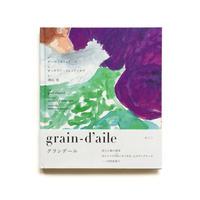 grain-d'aile