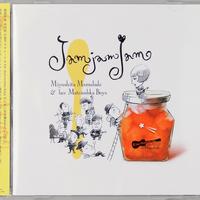 Jam Jam Jam / 宮下ママレード & her マトリョシカボーイズ