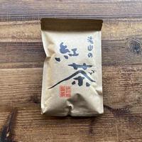 湯山の紅茶