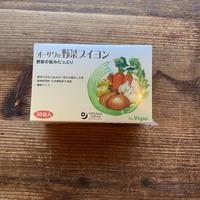 オーサワ 野菜ブイヨン
