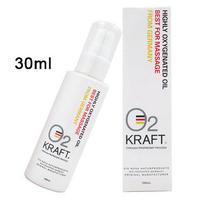 【O2 KRAFT】高濃度酸素マッサージオイル  30ml