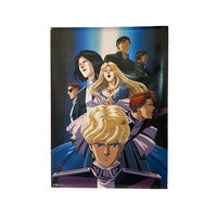 【USED】VINTAGE LEGEND OF THE GALACTIC HEROES B2 POSTER
