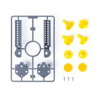 【TB-RK0008】ローギアマルチユニット(キット)