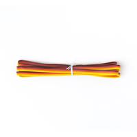 【TB-RP0011】フラットケーブル(4芯)