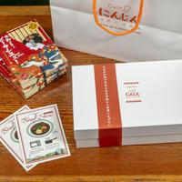 京都 洋食屋さんのビーフシチュー (2個)