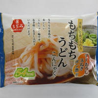 【送料無料】【水洗いで食べられる!!】もちもちうどんこんにゃく(玉ネギすりおろしポン酢付)8袋