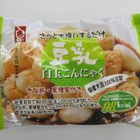 【送料無料】豆乳白玉こんにゃく 黒糖蜜・きな粉付 8袋