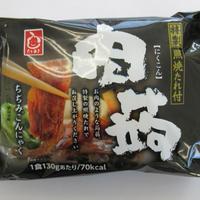 肉蒟 ちぢみ®こんにゃく 100g                       (焼肉特製たれ付き・簡単調理・野菜炒めに混ぜると酔ったお父さんはお肉と間違えるかも!)         1袋