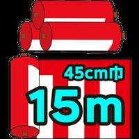 紅白幕切り売り(チチ無し)45cm巾 15m