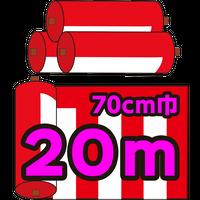 紅白幕切り売り(チチ無し)70cm巾 20m