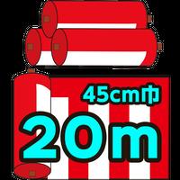 紅白幕切り売り(チチ無し)45cm巾 20m