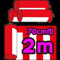紅白幕切り売り(チチ無し)70cm巾 2m