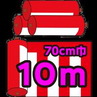 紅白幕切り売り(チチ無し)70cm巾 10m
