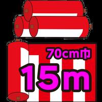 紅白幕切り売り(チチ無し)70cm巾 15m