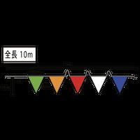 ターポリン 三角連結旗(10m)