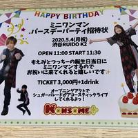 【ミニワンマン】5/4(月祝)渋谷RUIDO K2【バースデー】