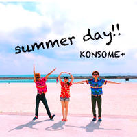 demo single「summer day!!」