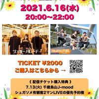 6/16 KONSOME+×シュガーパレード全員チェキ
