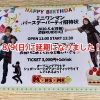 【ミニワンマン】8/9(日)渋谷RUIDO K2【バースデー】