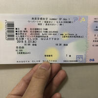 8/22(木)名古屋CLUB QUATTROチケット