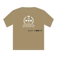 【郵送】8周年記念Tシャツ【10/17まで】