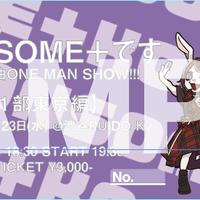 【10/23チケット】全曲ONE MAN SHOW!!!〜1部東京編〜