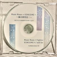 Moon Moon×KONSOME+コラボCD
