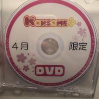 4月限定物販DVD