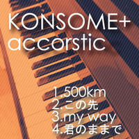 accorstic CD