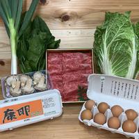 【すき焼きセットⅠ】康卵、宮崎牛ロース、季節野菜類(期間限定、クール送料込み)
