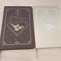 【限定企画】magical key word note