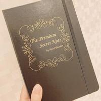 【限定企画】The secret ノート