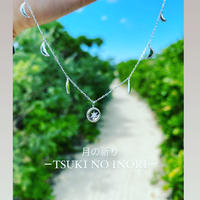 新作『月の祈りーTSUKI NO INORIー』