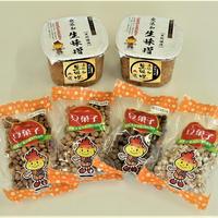 天然醸造「無添加生味噌」2個と豆菓子4種(4個)の6個セット