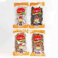 豆菓子「白砂糖味」「黒砂糖味」「甘醤油味」「揚げ塩味」4種セット