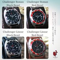 【時計変更】ClassicをChallengerに変更