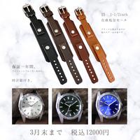 """【決算セール】Classic """"旧 1-1/2inch"""""""