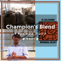 Champion's Blend  (100g)