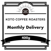 【Monthly Delivery】コーヒー豆定期配送サービス(400g)