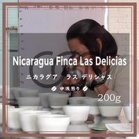 《送料¥200 (メール便)》【ニカラグア】ラス デリシャス (200g)