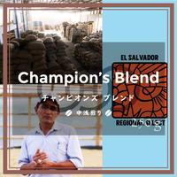 Champion's Blend (250g)
